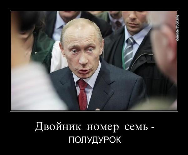 В Украине запретили трансляцию еще одного российского телеканала - Цензор.НЕТ 1174